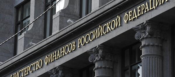 Письмо Минфина России о налогообложении микротурбинных установок