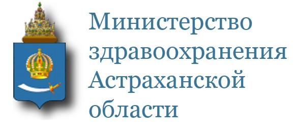"""Подписано соглашение о сотрудничестве между Минздравом Астраханской области и ООО """"РГК"""""""