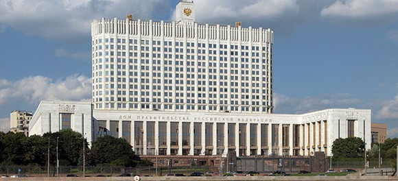 Постановление правительства РФ от 21 июня 2014 г. №574