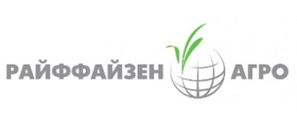 Подписано соглашение о намерениях осуществления взаимовыгодного сотрудничества между ООО «Райффайзен Агро» и ООО «РГК»