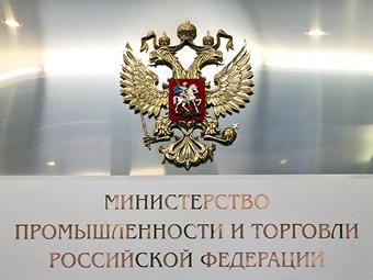 Письмо Минпромторга об освобождении от взимания НДС за ввоз газовых турбин