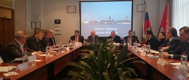 29 января 2018г. подписано соглашение между РГК и Ассоциацией промышленных предприятий Санкт-Петербурга.